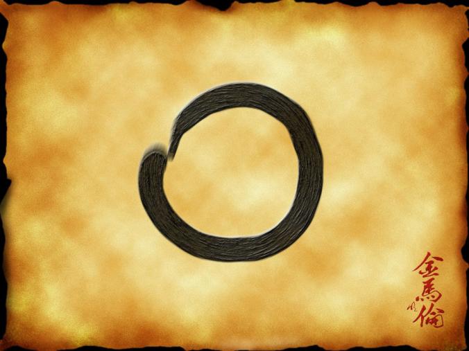 a_circle_touches